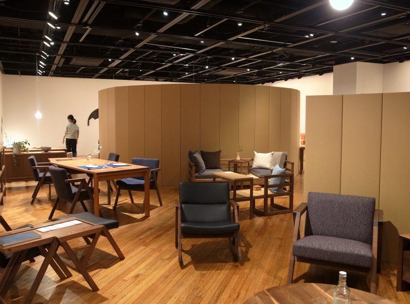 SEKI DESIGN STUDIO